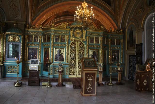 Знаменский храм. иконостас