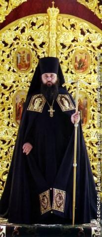 архимандрит Герман