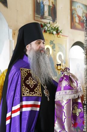 архимандрит Роман