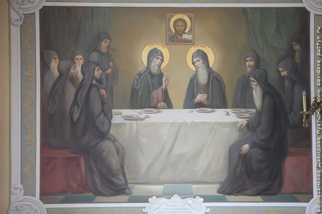встреча прп.Давида и прп.Иосифа